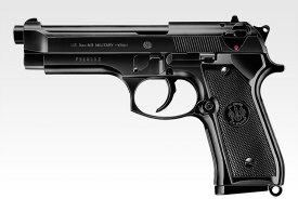 【エアガン】M92F ミリタリーモデル<ハイグレード/ホップアップ>【エアーハンドガン(10才用モデル)】 東京マルイ No.17