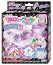 【玩具】キラデコアートPGR-01 ぷにジェル ジェル2色セット