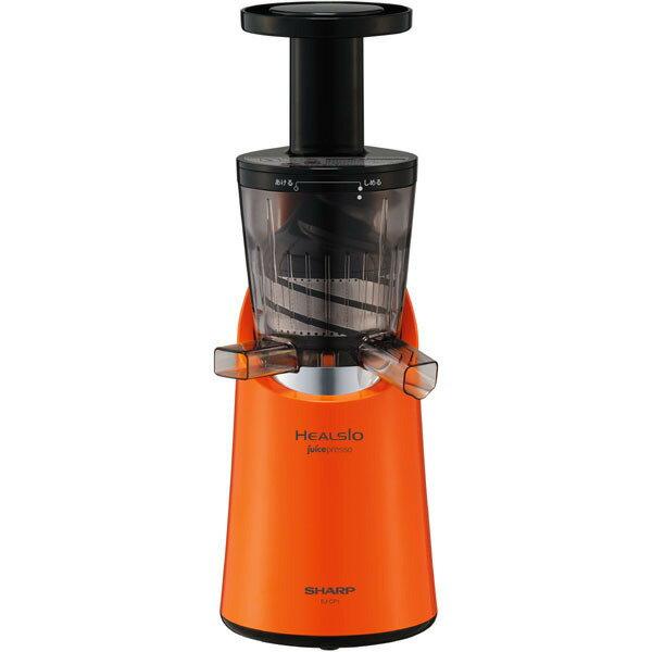 【ミキサー・フードプロセッサー】 シャープ ヘルシオ ジュースプレッソ EJ-CP1-D [オレンジ系]・スロージューサー ・低速圧縮絞り ・低騒音化 【976850】