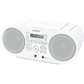 【CDラジオ】 SONY ZS-S40 (W) [ホワイト]・ソニー ・CDラジオ ・ワイドFM対応 【978107】T