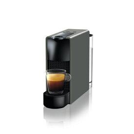 【コーヒーメーカー】 ネスレ NESPRESSO Essenza Mini C30 [インテンスグレー]・ネスレ ・専用カプセル式 ・コーヒーメーカー 【977671】T