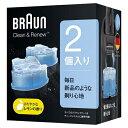 【シェーバー】 ブラウン CCR2CR・ブラウン ・専用洗浄液 ・2個入 【200148】T