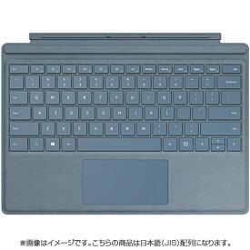 【タブレットケース】 マイクロソフト Surface Pro Signature タイプ カバー FFP-00139・マイクロソフト ・日本語レイアウト ・アイスブルー 【979653】
