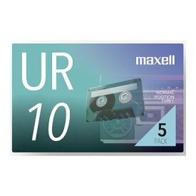 【カセットテープ】 マクセル Maxell UR-10N 5P・10分・5巻 【200910】T