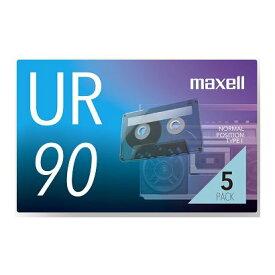 【カセットテープ】 マクセル Maxell UR-90N5P・90分・5巻 【200912】T