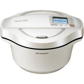 【電気圧力鍋】 シャープ HEALSIO(ヘルシオ) ホットクック KN-HW24F-W・2.4L ・ホワイト系 【201248】