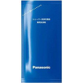 【シェーバー】 パナソニック ES-4L03・パナソニック ・シェーバー洗浄充電器 ・専用洗浄剤 【200147】T