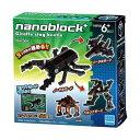 【TOY】nanoblock+ナノブロックプラス ギラファノコギリクワガタ