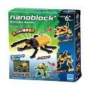 【TOY】nanoblock+ナノブロックプラス ヘラクレスオオカブト