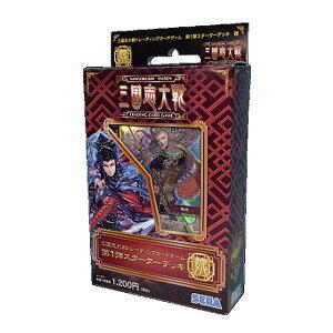 トレーディングカードゲーム 三国志大戦 第1弾 魏 スターターデッキ