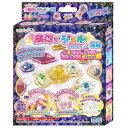 【玩具】キラデコアートPGR-02 ぷにジェル別売り ジェル2色セット ピンク/ゴールド【980939】