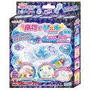 【玩具】キラデコアートPGR-03 ぷにジェル別売り ジェル2色セット ブルー/ライトブルー【980940】