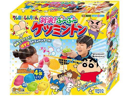 【玩具】クレヨンしんちゃん 対決!ぶーぶーケツミントン 【98】