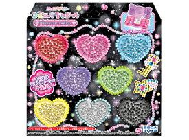 【玩具】シールデザイナー ジュエルキラシール 別売りラインストーン8色セット【98】