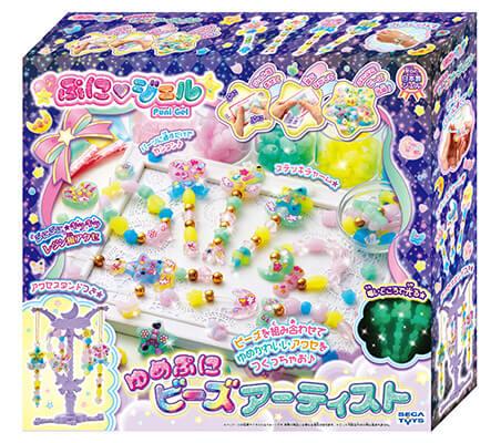 【玩具】PG-19 ぷにジェル ゆめぷにビーズアーティスト【98】