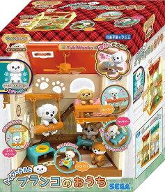 【玩具】ゆびわんこ トイプードルとブランコのおうち 【986238】