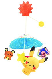 【玩具】モンポケ はじめてのおでかけベビーカーメリー【986246】