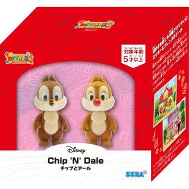 【玩具】ディズニーキャラクター DIYTOWN ドール チップとデール【988832】