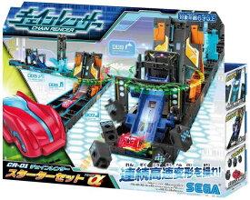 【玩具】CR-01 チェインレンサー スターターセットα(アルファ)【989839】