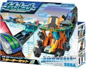 【玩具】CR-02 チェインレンサー スターターセットβ(ベータ)【989840】