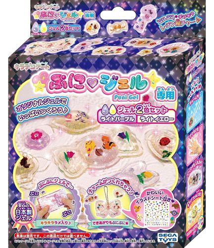 【玩具】キラデコアート ぷにジェル 別売りジェル2色セット ライトパープル/ライトイエロー PGR-04【981340】