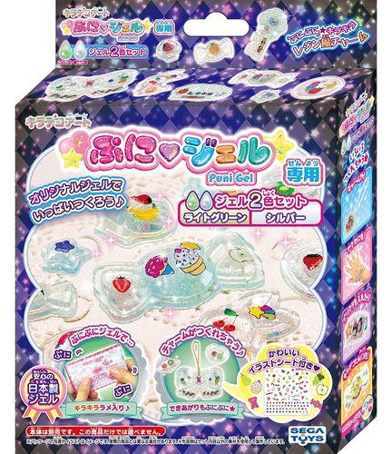 【玩具】キラデコアート ぷにジェル 別売りジェル2色セット ライトグリーン/シルバー PGR-05【981341】
