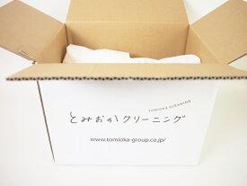 洗剤詰め替えボックス【プラス】