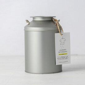【オリジナル洗濯洗剤 プラス】ミルク缶入り800g 計量スプーン付