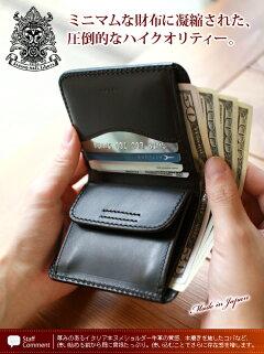 CORBO.(コルボ)-Libro-リーブロシリーズ小銭入れ付き二つ折り財布8LF-9422イタリアンレザー(本革)のウォレットです。