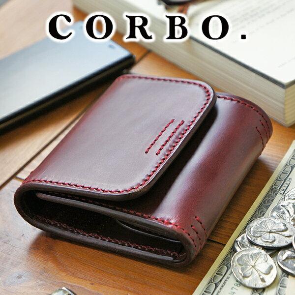 【選べる実用的ノベルティ付】 CORBO. コルボ-Libro- リーブロシリーズ小銭入れ付き三つ折り財布 8LF-9423メンズ 財布 日本製 ギフト プレゼント