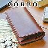 尔沃。 科尔沃-Libro 河系列宽松长钱包 8LF 9424 男士钱包钱包点变为 10 倍