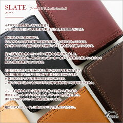 CORBO.(コルボ)-SLATE-スレートシリーズキーケース8LC-9376イタリアンレザー(本革)を使用した7連タイプのキーホルダー