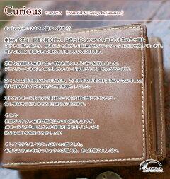 CORBO.(コルボ)-Curious-キュリオスシリーズL字ファスナー式(L型)小銭入れ付き二つ折り財布8LO-9933革の表情の変化を愉しめる、シンプルで機能的な二つ折りウォレット。