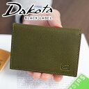 【実用的Wプレゼント付】 [ 2021年 春夏新作 ] Dakota BLACK LABEL ダコタ ブラックレーベル パスケースセルバ カード…