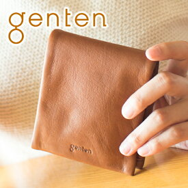 74d1bea99daa 【かわいいWプレゼント付】 genten ゲンテン G soft(Gソフト)小銭入れ