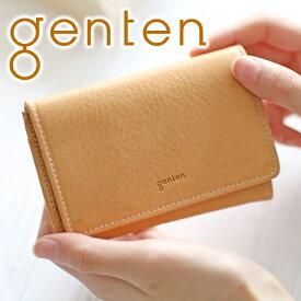 【かわいいWプレゼント付】 genten ゲンテン カードケースTOSCA(トスカ) カードケース 40554レディース 名刺入れ カードケース 小物 ギフト かわいい おしゃれ プレゼント ブランド