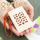 【選べるかわいいノベルティ付】 genten ゲンテン パスケースcut work(カットワーク) パスケース 41916レディース …