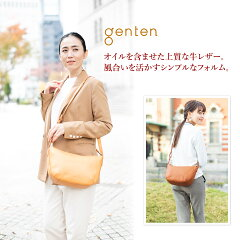 genten(ゲンテン)_TOSCA(トスカ)_2WAYショルダーバッグ_47690
