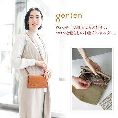 genten(ゲンテン)_GOATNUME(ゴートヌメ)_お財布ショルダーバッグ_47956