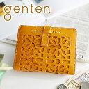 【選べるかわいいノベルティ付】 genten ゲンテン cut work(カットワーク) L字ファスナー式(L型) 小銭入れ付き二つ…