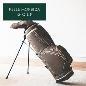 【選べる実用的ノベルティ付】 [ 2021年 春夏新作 ] PELLE MORBIDA ペッレモルビダ バッグGolf ゴルフスタンド キャディバッグ(ショルダーベルト付属)ゴルフバッグ PMO-PG001メンズ スポーツ モルビダ ペレモルビダ ギフト プレゼント ブランド