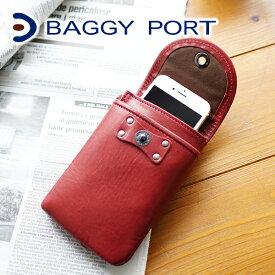【選べる実用的ノベルティ付】 BAGGY PORT バギーポート スマホケースオイルバケッタ スマートフォンケース(iPhoneケース) DHAM-900メンズ iPhone スマホ スマフォ レザーケース 日本製 ギフト プレゼント ブランド