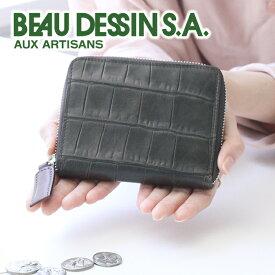 【選べるかわいいノベルティ付】 BEAU DESSIN S.A. ボーデッサン 財布マストロット クロコ型押し 小銭入れ付き財布(ラウンドファスナー式) MK1435メンズ レディース 日本製 ギフト かわいい おしゃれ プレゼント ブランド