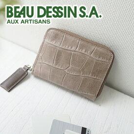 【選べるかわいいノベルティ付】 BEAU DESSIN S.A. ボーデッサン カードケースマストロット クロコ型押し アコーディオン カードケース(ラウンドファスナー式) MK1436メンズ レディース 名刺入れ 日本製 ギフト ブランド