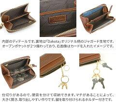 Dakota(ダコタ)モデルノ小銭入れ付きパスケース0034090