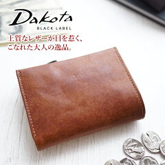 DakotaBLACKLABEL(ダコタブラックレーベル)_ガウディ_小銭入れ付き二つ折り財布_0626801
