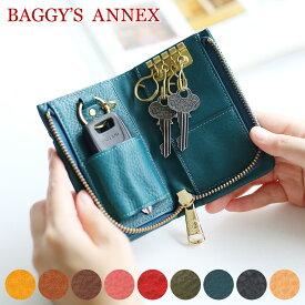 【選べるかわいいノベルティ付】 BAGGY'S ANNEX バギーズアネックス キーケース ミネルバミネルバボックス スマートキー対応キーケース LZYS-8006レディース 小物 BAGGY PORT バギーポート ギフト かわいい おしゃれ プレゼント ブランド