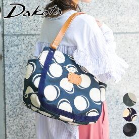 【かわいいWプレゼント付】 Dakota ダコタ バッグピット トートバッグ(大) 1531085レディース バッグ カジュアルトート 日本製 ギフト かわいい おしゃれ プレゼント ブランド
