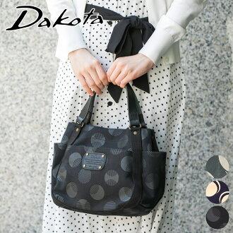 Dakota dakotabaggupittototobaggu(小)1531086 redisubaggukajuarutoto日本製造禮物喜愛的漂亮的禮物名牌