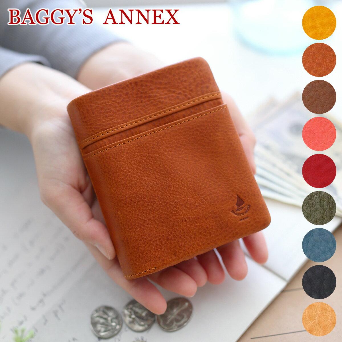 【選べるかわいいノベルティ付】 BAGGY'S ANNEX バギーズアネックス 財布 ミネルバミネルバボックス L字ファスナー二つ折り財布 LZYS-8002レディース BAGGY PORT バギーポート ギフト プレゼント